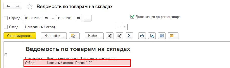 """""""В отборах"""""""